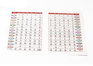 calendar1-300x214_4